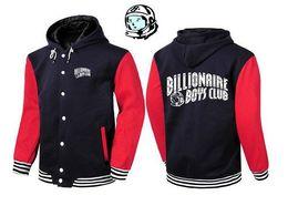Wholesale Boys Lavender Jacket - Top BBC Fleece hoodies hiphop Punk boy BILLIONAIRE BOYS CLUB sweatshirt Large size S~3XL Button Cardigan Coat pullover Baseball Jacket