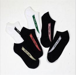 Wholesale Popular Slippers - Lows men socks Kanye West Sply 350 Boost V2 Core Black Copper Met compression summer ankle Socks Sport crew man cotton sock popular