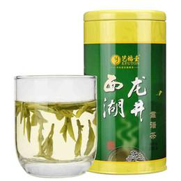 encomendar caixas de plástico Desconto 250g Dragão do Lago Oeste Bem, o chá verde chinês Xihu Long Jing GT-035-Atacado
