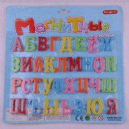 Wholesale Magnet Numbers Alphabet - Wholesale- oyuncak montessori alphabet russian toys letter cards lettres magnetic Children Numbers Language Block Baby Magnets Education