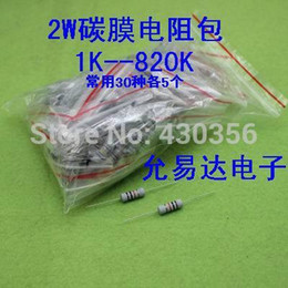 Wholesale Carbon Sample - Wholesale- 2W Carbon Film Resistors 1K to 820K sample pack 30 kinds each 5pcs