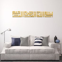Wholesale Arab Wall Stickers - QT-0114 Lslamic Arab Muslim Acrylic Mirror Wall Stickers Living Room Home Acrylic Mirrored Decor waterproof Removable Sticker