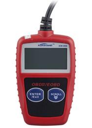 Module de luminosité élevée du programme de scanner de diagnostic de voiture OBD KW806 ? partir de fabricateur