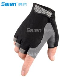Wholesale Red Climbing Gloves - Ice silk sunscreen half men and women bike ride outdoor silicone non-slip climbing fitness sports gloves(2pcs (left and right)