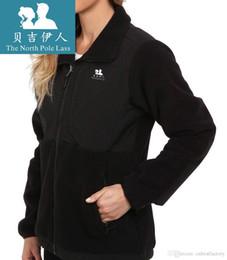 Wholesale Top Quality Ski Jackets - Top-Quality Women Winter Fleece Jacket fashion Outdoor Sports Down Jacket Ladies Outerwear Coats Winter SoftShell Down Ski Jackets Women