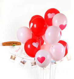 Wholesale Balloon Heart Latex Wedding - send random 50pcs Lot 12inch 3.2g Pc Latex Helium Ball Ballon Wedding Party Birthday Heart Pattern Mixed Color Balloon Q99