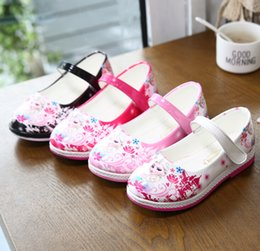 Wholesale 21 Shoes Wholesale - 2017 new Cartoon print princess dance baby shoes 21-30 yards girl side mouth single shoes PU anti-skid casual shoes kid sneakers L297