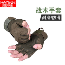 Wholesale Tactic Gloves - Field survival tactics, attack gloves, training, special equipment, semi finger field seals, tactical gloves
