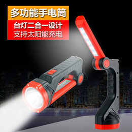Wholesale Green Laser W Flashlight - 3 w light flashlight concentrated outdoor household multifunctional LED lights solar rechargeable lamps factory direct sale