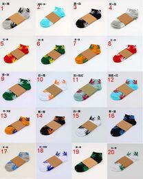 Wholesale Christmas Socks For Men - Christmas Maple Leaf Socks Cotton plantlife skateboard hiphop Street Boat sports Socks for young girls boys men women