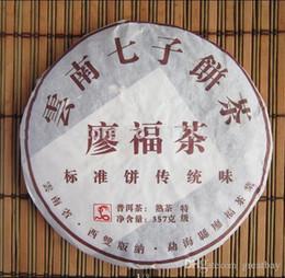 YunNan 357g Ripe Puerh torta del tè, Chitse shu tè Pu'er, Pu erh, spedizione gratuita da