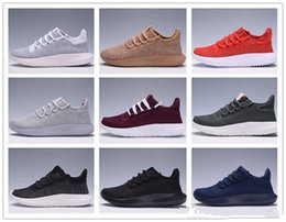 Wholesale 3d Designers Cheap - 2017 Tubular Shadow 3D Breathe Classical Men's Women's 350 Running Shoes Cheap Breathable Casual Walking Designer Trainers Shoes