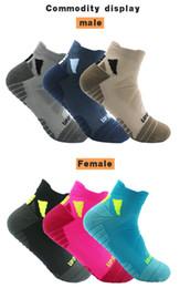 Wholesale Cotton Socks Bulk - bulk wholesale colourful loop professional multifunction men and women fashion comfortable speed running sports socks manufacture