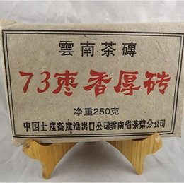 Wholesale brick tea - 250g old ripe puer tea pu'er tea perfumes and fragrances smooth ancient tree tea for puer brick free shipping