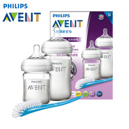 Wholesale bpa free bottles baby - Wholesale-AVENT Baby Feeding Bottles Nursing Glass Milk Garrafa BPA-Free Environmental Health Mamadeira with Cleaning Brush Copo Infantil