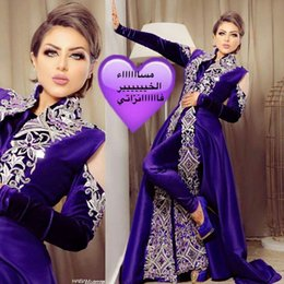Wholesale Embroidery Caftan - 2017 Caftan Dresses Luxury Embroidery Evening Gowns Beaded with Pants Purple Long Sleeves High Neckline Sexy Cutout Sleeves Pageant Dresses
