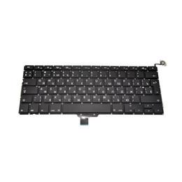 Teclado para a1278 online-Nuevo A1278 Russian RU Keyboard Para Macbook Pro 13 pulgadas A1278 MC700 MB990 MC374 MB466 md313 md102 2009-2012 año
