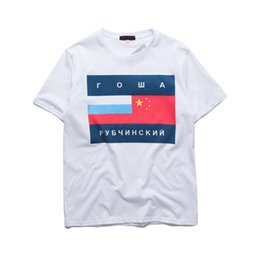 Wholesale Wild Shirt Women - HOT KANYE Westgate GOSHA RUBCHINSKIY LOGO PRINT T-SHIRT tee flag short-sleeved men and women wild t-shirt