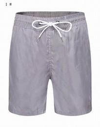 Argentina Pantalones de playa para hombre de alta calidad. Estilos europeos. Pantalones fáciles de secar con encaje. Forma de cuerpo suelto. Precios de fábrica m-xxl. cheap men pants style price Suministro