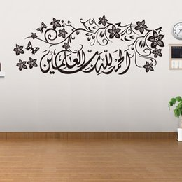 Wholesale small glass flower - 9778 Flower Buttefly Islamic Calligraphy Arabic Muslim Wall Sticker Florals Art Vinyl Decal Removable Religious Home Decor