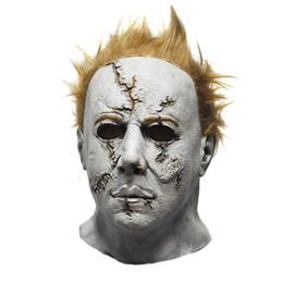 2019 карнавальные перья оптом Wholesale-Horror Movie Halloween Michael Myers Mask, Adult Party Masquerade Cosplay Latex Mask
