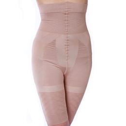 Wholesale Shaper California - California Beauty Slim Lift Women Slimming Pants Body Control Shaper High Waist Shorts S-XXXL DHL Shipping