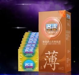 Wholesale Golden Condom - Golden Elegant adult sex Condoms Ultra-thin 100pcs Night Oil Condom for Men and women blend