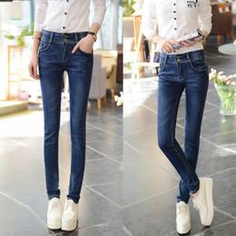 Wholesale New Style Women Sportswear - Autumn and winter new style denim trousers women jeans thin leg pants sportswear all-match jeans pants