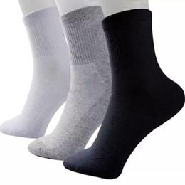 Wholesale Men Socks Black Nylon - Hot Sale Fashion Summer Men Basketball Cotton Sport Socks Black White Gray High Quality Solid Breathable Running sock 10pairs lot