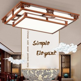 Wholesale Chinese Style Ceiling Light Sapele Frame Living Dinning Bedroom Room Carving Lamp Eye Protect lamps Square Indoor Lighting
