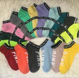 Wholesale Men Sports Shorts Wholesale - 2017 Cotton love vs Pink Socks Fashion Women Sports Socks Victoria short Sports socks secrets boat ankle sock skateboard sock Free