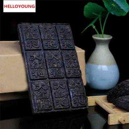 Wholesale Brick Tea - C-HC014 Green Food 6 Years Wuyi Yan Cha Brick 100% Natural Wuyi Rock Oolong Tea Down Three High Beauty DaHongPao Black Tea Da hong pao
