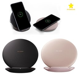 Wholesale Dock Station Galaxy - Samsung S8 Wireless Charger Fast Charging Desktop Charger Dock Station Cradle for Samsung Galaxy S8 S7 Edge with Package