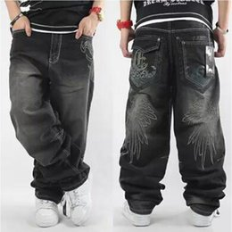 Wholesale Mens Jeans Free Shipping - Wholesale- 2017 Mens Baggy Jeans Men Wide Leg Denim Pants Hip Hop 2017 New Fashion Embroidery Skateboarder Jeans Free Shipping cholyl