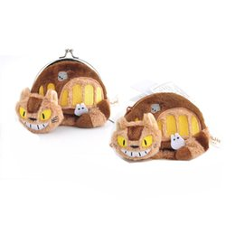 Wholesale Children S Day Gift Wholesale - Hot ! 2 Style My Neighbor TOTORO   Totoro Bus Plush Coin Bag Keychain Stuffed Animals Doll Toy For Child Gifts 12*9CM S-031