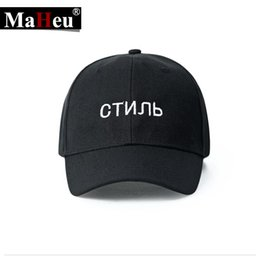 Wholesale Russian Embroidery - Wholesale- Handmade Russian letter Embroidery Baseball Solid Casual pure Cotton Casqutte 2017 New Couple Hip Hop peaked cap for Unisex