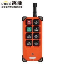 Venta al por mayor- F21-E1B 1 transmisor / 6 botones 1 Speed Hoist crane control remoto transmisor inalámbrico de radio control remoto transmisor 1 ord desde fabricantes