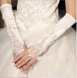 guantes de encaje blanco dedos largos Rebajas Nupcial de alta calidad Guantes nupciales de la boda Guantes de dedo largo de satén elástico de encaje blanco / rojo apliques