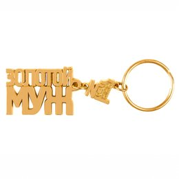 """Wholesale Golden Keychain - Wholesale-[Husband] NO.1 letter key holder.Carry-on metal Golden gifts souvenirs for Wedding anniversary Keychain """"Golden man"""" Gold Series"""