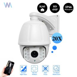 "Wholesale High Speed Ir Dome Ip - 7"" Inch HD 4.0MP 20X ZOOM Outdoor PTZ IP High Speed Dome CCTV Camera IR CUT Night 120M ONVIF"