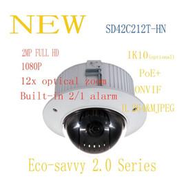 Wholesale Mini Ptz Dome Ip Camera - DAHUA CCTV Security IP Camera 2MP Full HD 12x Mini Network PTZ Dome Camera with POE IK10 without Logo SD42C212T-HN