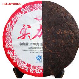 Wholesale Factory Direct Foods - C-PE012 Yunnan pu erh tea puer ripe organic pu er tea cooked ripe Pu'er tea 330g factory direct NO additives green food