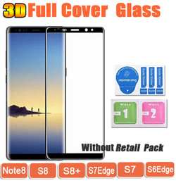 Wholesale Film Covering - Note8 S8 3D Curved Full Cover Tempered Glass Phone Screen Protector Film For Samsung Galaxy S8 Plus S7 S7Edge S6edge NOTE 8