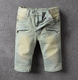 Dropshipping Short Cargo Pants For Mens UK | Free UK Delivery on ...