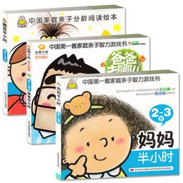 Wholesale Baby Bass - Wholesale- 3pcs set Baby Kids Children Early Education Books for age 1-2   china's first set of family intelligence games