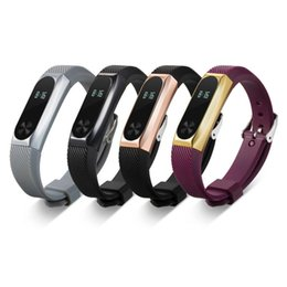 Wholesale Silica Metal - Wholesale-High Quality Silica Gel Band Material Replacement Wristband Band Strap + Metal Case Cover For Xiaomi Mi Band 2 Bracelet