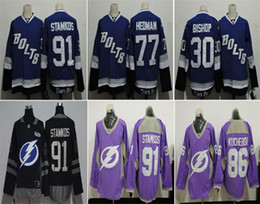 Wholesale Orange Bay - 2017 Tampa Bay Lightning Hockey Jerseys 91 Steven Stamkos 86 Nikita Kucherov 77 Victor Hedman 30 Ben Bishop Alternate Premier Jersey