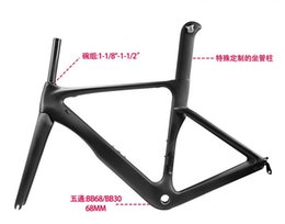 Wholesale Road Frame Black Blue - 2018 newest style yellow carbon bike frame T1100 1K 3K black red blue white bicycle carbon frame made in china free shipping