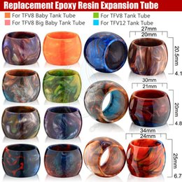 Wholesale Tube Tops For Babies - Top Replacement Epoxy Resin Expansion Tube for SMOK TFV8 Big Baby TFV12 Tank 7ml huge Capacity e cig Atomizers Rebuildable acrylic Tubes DHL