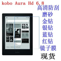 Wholesale Screen Protector Kobo - Wholesale- Clear Screen Protector Film Anti-Fingerprint Soft Protective Film For Kobo Aura HD LCD 6.8 inch Tablet
